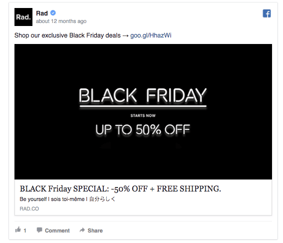 Black Friday Promotions - Best Practices 2019
